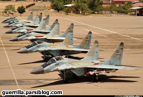 نیروی هوایی جمهوری اسلامی ایران